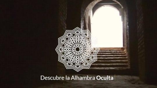 Los espacios secretos de la Alhambra